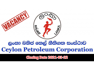 Trainee Refinery Technician - Ceylon Petroleum Corporation